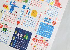 겨울날 언 손을 녹이는 따뜻함, 겨울엔 토스트가 좋아 - 림파림파 Diy Calendar, Print Calendar, Calendar Design, Map Design, Book Design, Layout Design, Graphic Design, Leaflet Layout, Creative Illustration