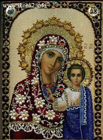 Diamond Painting Cross Stitch Religion Icon of Leader Diamond Mosaic Needlework CraftsRound Diamond Embroidery Religion 13 Color Religious Pictures, Religious Icons, Religious Art, Madonna Und Kind, Madonna And Child, Blessed Mother Mary, Blessed Virgin Mary, La Madone, Mary And Jesus