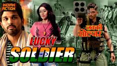Blockbuster Hindi Dubbed Movies New Release 2019 South Action Try Again, My Music, Action, Film, Videos, Youtube, Movies, Movie Posters, Movie