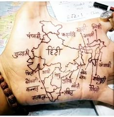 Nice Creativity ...🙌🙌🙌 Follow @conquer_upsc_100  @conquer_upsc_100  @conquer_upsc_100  @conquer_upsc_100  @conquer_upsc_100  #upsc2020#upscexam#upscpreparation#upscprelims#upsccoaching#upscguide#tamil#gujrati#upscmeme#upscstudy#upscaspirant#upsctopper#upscnotes#conquerupsc#upsclover#upscmains#language#marathi#upscpathsala#civilservants#upsctopper#svpna#ncert#govtexams Gk Knowledge, General Knowledge Facts, Knowledge Quotes, Gk Questions, Education Information, India Map, Card Drawing, Stylish Dresses For Girls, Baby Feet