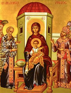 IcCSTAka - Akathist to the Mother of God Orthodox Icon Cross Stitch Pattern - St Joseph School for Boys Bookstore