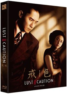 Also starring Asian-American actress Joan Chen, and featuring an exquisite score from French composer Alexandre Desplat, Lust Caution Netflix is a powerful and uncompromising work from one of the world's most accomplished modern filmmakers. Asian American Actresses, Joan Chen, World Movies, Filmmaking, Lust, Netflix, French, Modern, Movie Posters