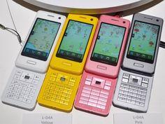 Durarara, Izaya Orihara, Mobiles, Yuno Gasai, Retro Phone, Flip Phones, Old Phone, Red Aesthetic, Internet