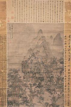 Хуан Gongwang: каменистые стены в Небесный бассейн с видом на горы | Китайская Живопись | Китай онлайн музей
