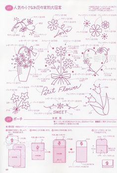 giftjap.info - Интернет-магазин | Japanese book and magazine handicrafts - Pretty embroidery