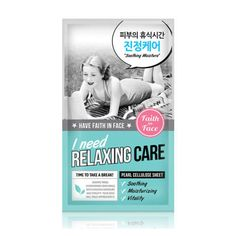 [Faith In Face] I Need Relaxing Care;Pearl Cellulose Sheet Mask 25g x 1ea #FaithInFace