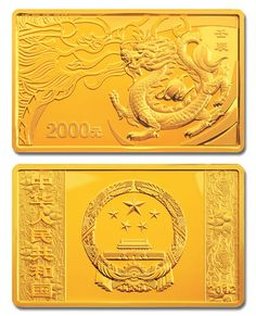 China dragon gold coins.
