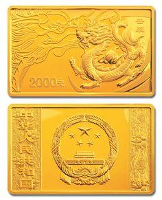 China dragon gold coins.