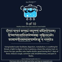 Sanskrit Verses on Health: his article provides 10 in-depth insights and action points from Ayurveda that if turned into habits can significantly improve your health. Sanskrit Quotes, Sanskrit Mantra, Vedic Mantras, Hindu Mantras, Sanskrit Words, Ayurveda, Indian Philosophy, Sanskrit Language, Natural Health Remedies