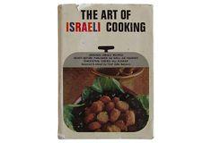 The Art of Israeli Cooking, 1st  Ed on OneKingsLane.com