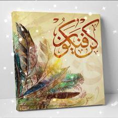 Calligraphy Wallpaper, Arabic Calligraphy Art, Arabic Art, Calligraphy Alphabet, Calligraphy Lessons, Quran Arabic, Islamic Wall Decor, Graffiti Alphabet, Alphabet Art