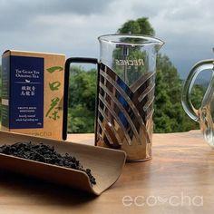 Made Tie Guan Yin iced tea this morning! List Of Teas, Making Iced Tea, Oolong Tea, Brewing Tea, Guanyin, Pint Glass, Tea Set, Mugs, Tableware