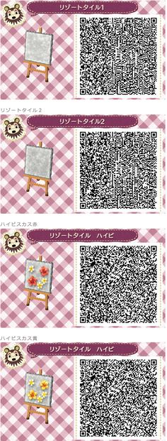 Animal Crossing QR Code - Paths