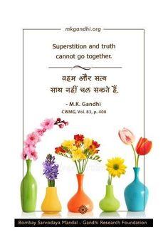 #MahatmaGandhi #quotestoday #gandhiquotes #InspirationalQuotes #quoteoftheday #quotes #MotivationalQuotes #lifequotes #life #PositiveVibes #Gandhi #Superstition #wednesdaythought Mahatma Gandhi Quotes, Positive Vibes, Motivationalquotes, Quote Of The Day, Life Quotes, Thoughts, Quotes About Life, Quotes By Mahatma Gandhi, Quote Life
