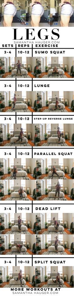at home leg workout. how to build a bigger butt. build a booty. leg day workout.