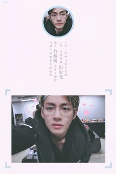 Another Taehyung edit! Foto Bts, Bts Photo, K Pop, K Wallpaper, Kim Taehyung, Bts Lockscreen, Bts Edits, Album Bts, Kpop Aesthetic