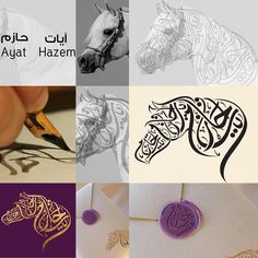 Wedding invitation  Arabian horse theme دعوة زفاف  #calligraphy #arabic_calligraphy #creative #worldofartists #arabianhorse #horse #wedding #art #invitations #mydubai #maherhousn #mystyle #creatopiadxb #syria #logo #branding #concept