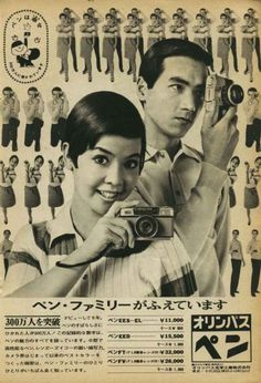 Japanese Adverts From The Swinging Sixties – Voices of East Anglia Retro Advertising, Retro Ads, Vintage Advertisements, Vintage Ads, Vintage Posters, Old Cameras, Vintage Cameras, Retro Graphic Design, Vintage Trends