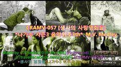 나가수3(I'm a singer)MV[사랑이야/스윗소로우, 사랑..그 놈+너를 위해/임재범, 아디오, 런/하동균, 봄날은 간다/양...