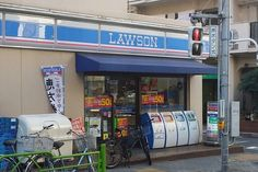 "Looking for a job in Japan? Try a convenience store: ""Part of the problem seems to be the insane rate of expansion the top three convenience store chains are chasing. This year, 7-Eleven had a total of 1,600 store openings planned in Japan. Meanwhile, FamilyMart had 1,300 planned, and Lawson had 1,100 expected store openings. That's 4,000 new convenience store branches in Japan this year alone."""