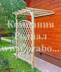 """Деревянная пергола """"Дельта"""""""