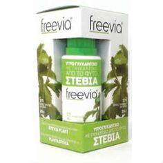 Freevia υγρό γλυκαντικό με Στέβια 35ml