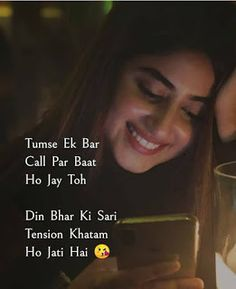 Romantic Quotes For Girlfriend, Love Smile Quotes, Romantic Quotes For Her, Forever Love Quotes, Love Hurts Quotes, Love Quotes For Him Romantic, Love Song Quotes, Muslim Love Quotes, First Love Quotes