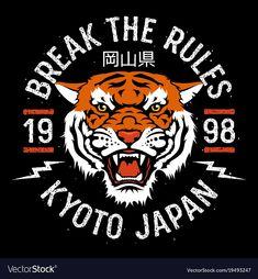 T-shirt print design. A hieroglyph means Kyoto. Acquista questo contenuto vettoriale su Shutterstock e trova altre immagini. Tiger Illustration, Shirt Print Design, T Shirt Designs, Logo Circular, Tiger Vector, Vector Art, Japanese Tiger, Embroidery Designs, Embroidery Art