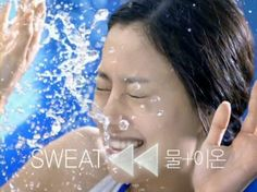 ●요거 포카리스웨트 문채원 광고 ㅇㅇ by 연북갤의용사