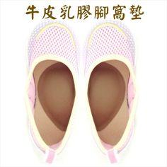加大 牛皮乳膠腳窩墊 足弓墊 柔軟支撐舒適 鞋材批發 鞋墊批發(21450958874913)|露天拍賣|台灣NO.1 拍賣網站