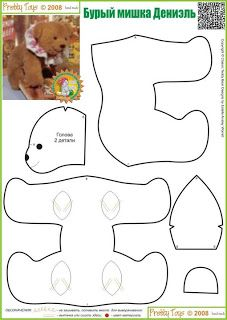 MUÑECOS COUNTRY: moldes gratis de la pagina de facebook revistas de muñecos country Plushie Patterns, Animal Sewing Patterns, Sewing Toys, Sewing Crafts, Sewing Projects, Sewing Stuffed Animals, Stuffed Animal Patterns, Recycle Old Clothes, Teddy Bear Sewing Pattern
