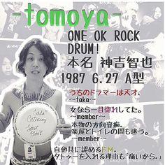 ONE OK ROCKプロフィール♡の画像 プリ画像