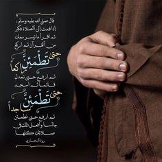 طرح أحدالشيوخ الفضلاء هذا السؤال ماذا تعرف تعرفين عن الطمأنينة في الصلاة أو بصيغة أخرى ما معنى الطمأنينة في الصلاة فكانت أكثر Social Media Farah Islam