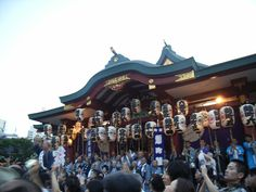Sanno Festival in Tokyo
