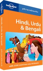 Hindi, Urdu & Bengali phrasebook. << Hindi and Urdu are generally considered to be one spoken language with two different literary traditions. This means that Hindi and Urdu speakers who shop in the same markets (and watch the same Bollywood films) have no problems understanding each other. Bengali is spoken by approximately 220 million people, ranking it as the fourth most spoken language in the world.