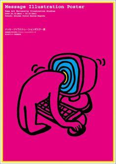 秋山 孝 : Message Illustration Poster