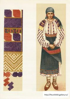 Folk dress from Romania Butterfly Embroidery, Folk Embroidery, Learn Embroidery, Hand Embroidery Designs, Embroidery Patterns, Fashion History, Fashion Art, Folk Costume, Costumes
