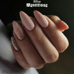 Looking for the best nude nail designs? Here is my list of best nude nails for your inspiration. Check out these perfect nude acrylic nails! Manicure Nail Designs, Nail Manicure, Nail Polish, Almond Nails Designs, Fingernail Designs, Pedicure, Prom Nails, My Nails, Matte Nails