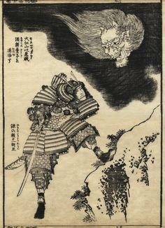 Hokusai. Minamoto no Yorimtsu.