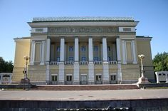 Opera House in Almaty, Kazakhstan.  Our apartment was about 50 steps from here!