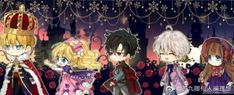 Kawaii Chibi, Manga Pictures, My Princess, Webtoon, Anime Manga, Amazing Art, Boy Or Girl, Novels, Fan Art
