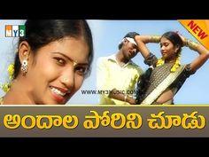 Latest Telugu Folk Songs - Chakkana Pilla O Chandamama Dj Download, Audio Songs Free Download, New Song Download, Mp3 Music Downloads, Hd Movies Download, Dj Songs List, Dj Mix Songs, Dj Remix Music, Latest Dj Songs