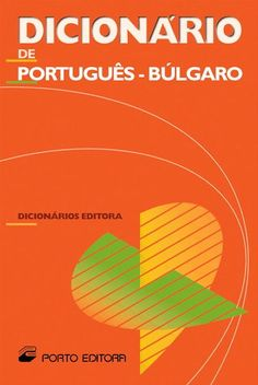 pt => bg - Dicionário de Português-Búlgaro. Porto Editora. http://www.portoeditora.pt/produtos/ficha/dicionario-editora-de-portugues-bulgaro?id=182818   https://www.facebook.com/PortoEditoraPortugal