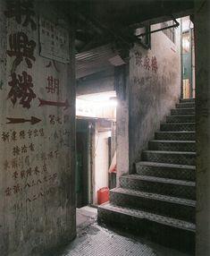 「九龍城砦」の画像検索結果