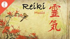 Reiki music for emotional & physical healing. A meditative peaceful track ideal for Reiki sessions, meditation and relaxation. Listen to our selection of Rei. Meditation Musik, Daily Meditation, Healing Meditation, Meditation Youtube, Meditation Symbols, Meditation Space, Astral Projection, Formation Reiki, Chakra Heilung