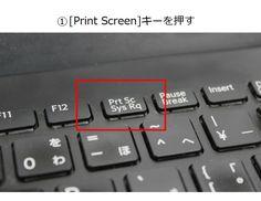 パソコンやタブレットで「スクリーンショットを撮る」方法をいくつかご紹介します。Windows 7やWindows 8、Windows 10や、iPhone・Androidでのスクリーンショットを撮る方法を紹介した記事のリンクもあるので参考にしてみてください。(2ページ目) Keyboard Shortcuts, Computer Keyboard, Trivia, Proposal, Life Hacks, Language, Study, Learning, Words