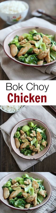Bok Choy Chicken – easy vegetable stir-fry recipe with bok choy, chicken, garlic and a simple sauce. So EASY, healthy and takes only 15 minutes | rasamalaysia.com