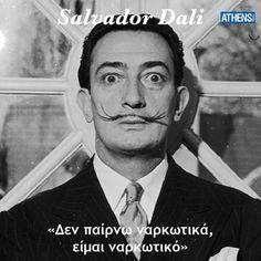Ο Salvador Dali γεννήθηκε στις 11 Μαΐου 1904.