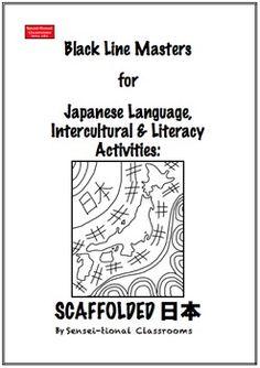 Sensei-tional Classrooms Kanji Wipe 'n' Write: Numbers 1-4