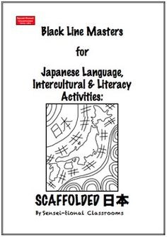 Printable blms for meaningful relief lesson activities blms for japanese language intercultural literacy activities scaffolded sciox Gallery